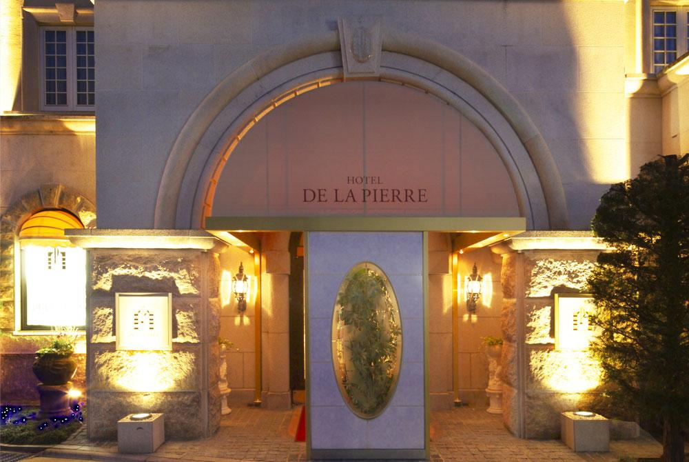 HOTEL DE LA PIERRE|アクセス