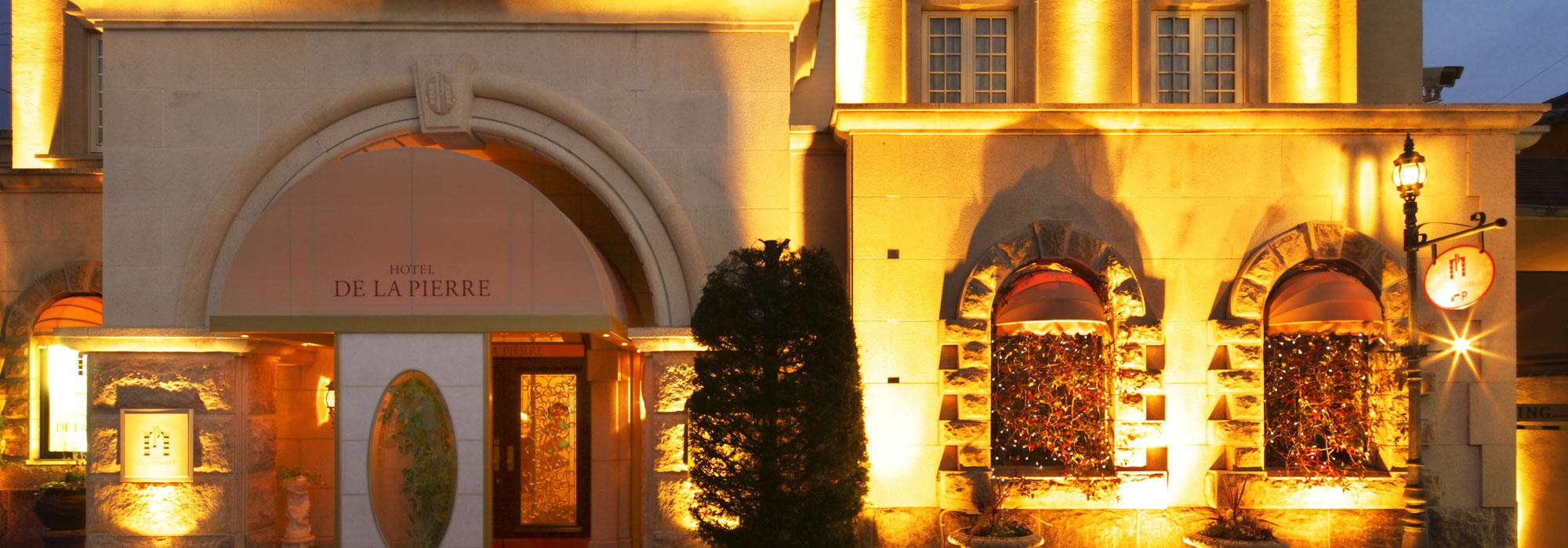 HOTEL DE LA PIERRE|サイトマップ